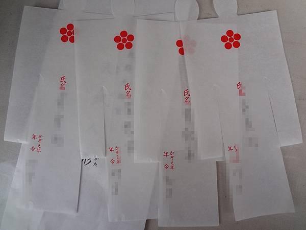 DSC07426_副本