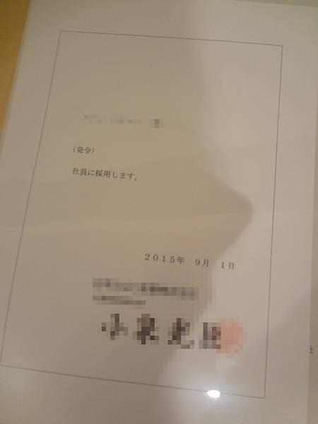 DSC04748_副本