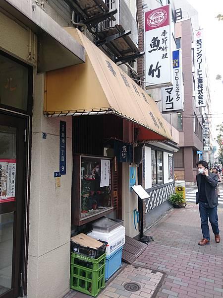 15-10-23-12-01-51-386_photo.jpg