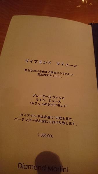 DSC_1067.JPG