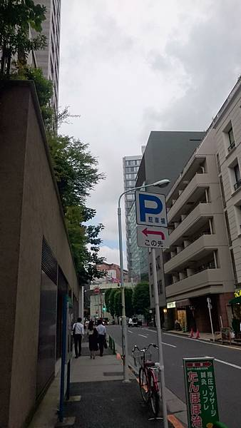 DSC_2247.JPG