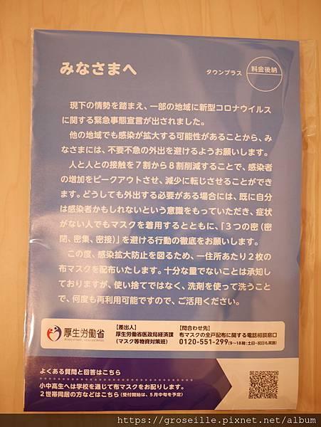 P1500773.JPG