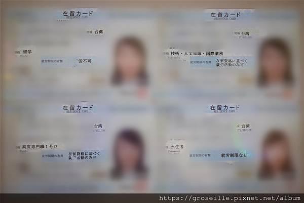 P1520446_副本.jpg