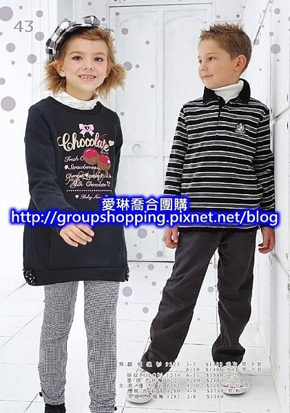 BABY KING童裝 男童條紋POLO衫