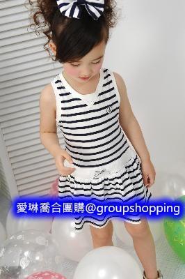 -!洋裝 2157--654425031