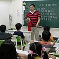 夏令營課程40.jpg
