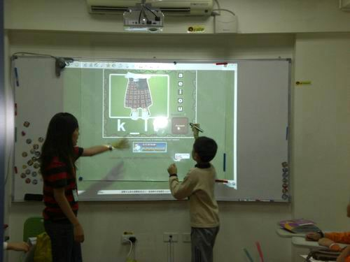 電子白板教學1.jpg