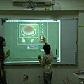 電子白板教學2.jpg