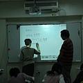 電子白板教學10.jpg