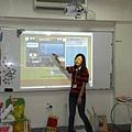 電子白板教學11.jpg