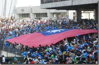 中華隊加油-傳說中的大國旗