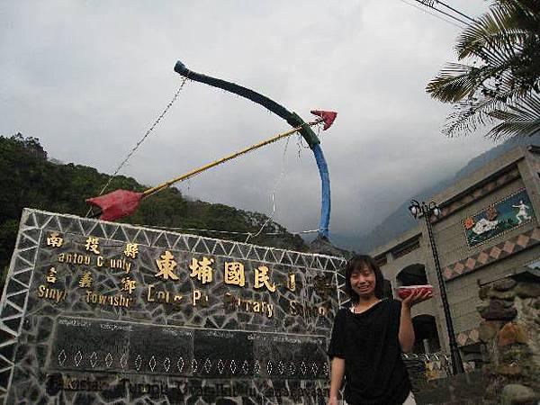東埔溫泉6.JPG