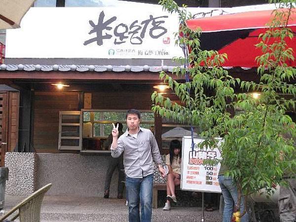梅子酒庄8.JPG