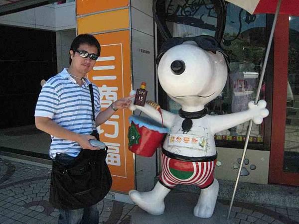 史努比樂園1.JPG