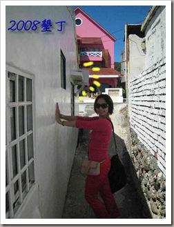 鍾漢文的家4