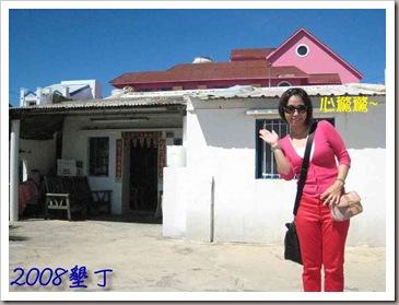 鍾漢文的家1