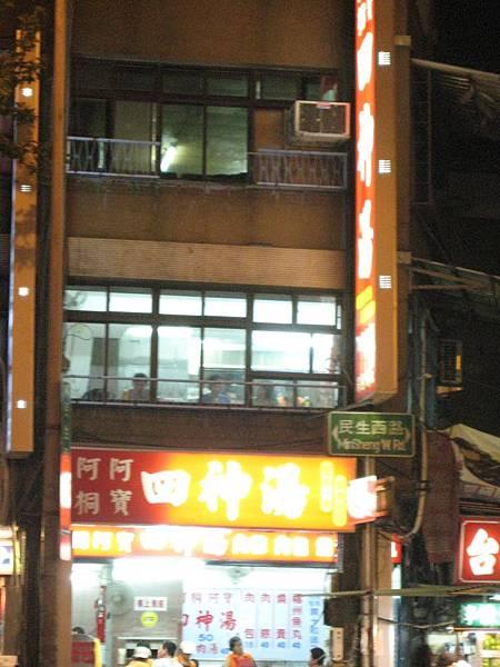台北二日遊_057.JPG