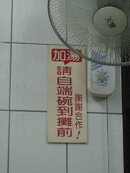 台北二日遊_061.JPG