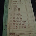 台北二日遊_077.JPG