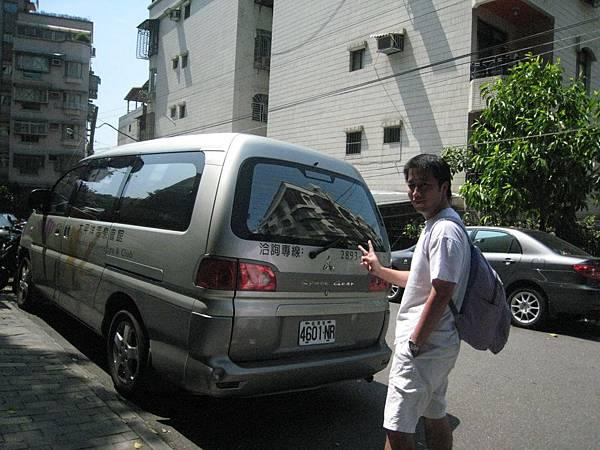 台北二日遊_078.JPG