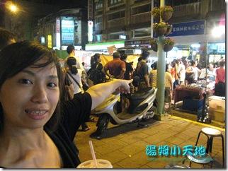 台北二日遊_065