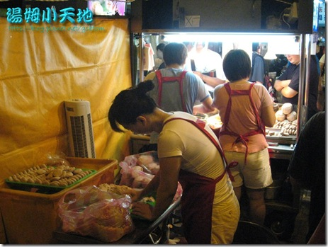 台北二日遊_066