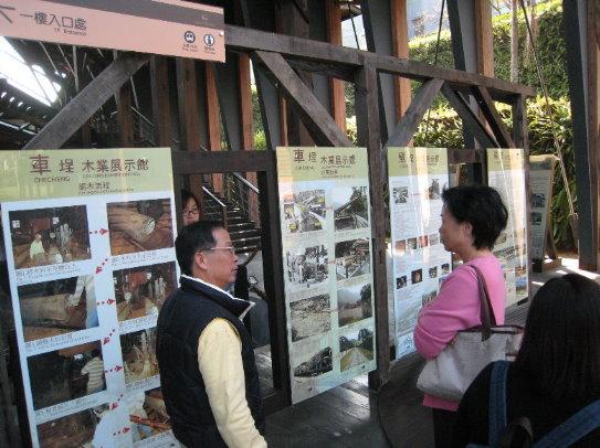 木業博物館3.JPG