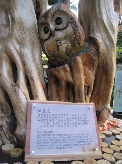 木業博物館4.JPG