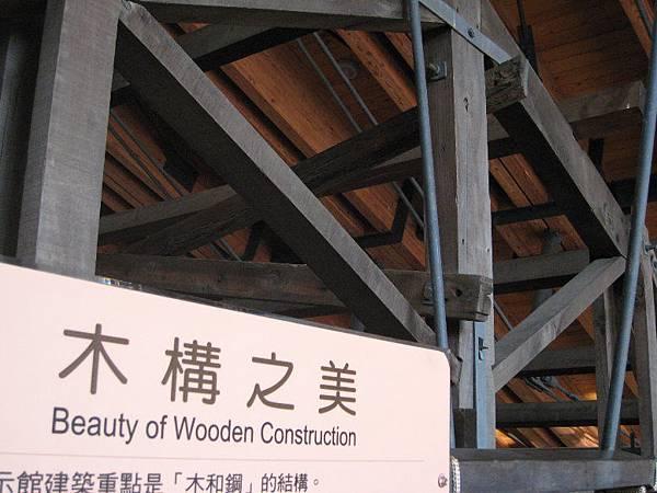 木業博物館9.JPG