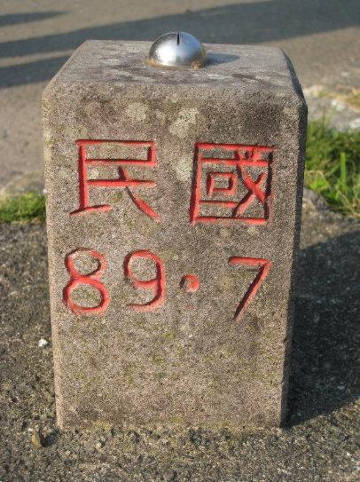 車埕站8.JPG