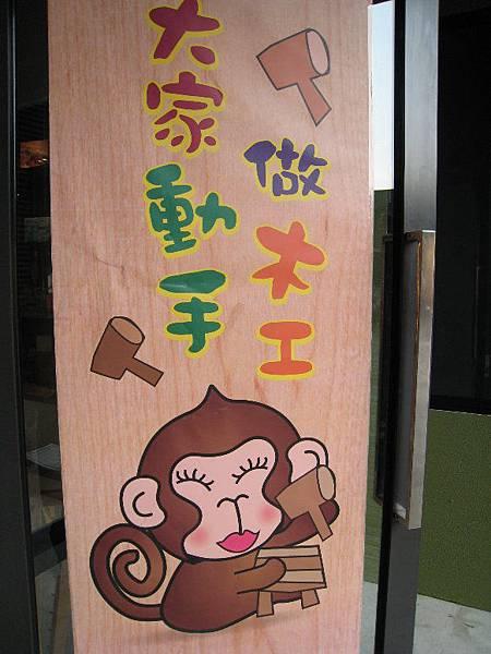 林班道4.JPG