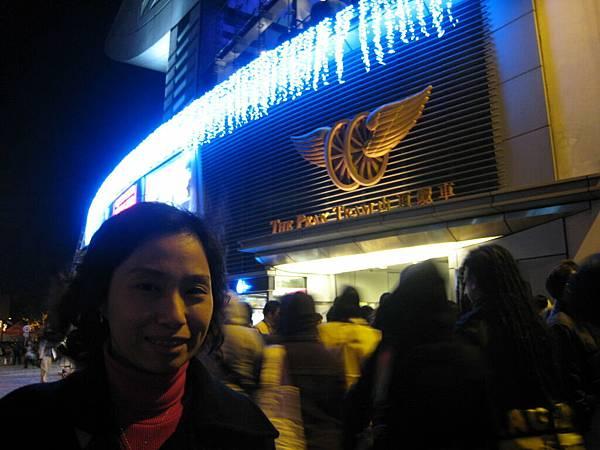 太平山夜景3.JPG