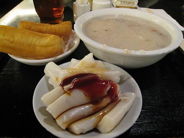 粉腸 廣東粥.JPG