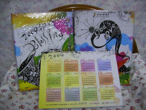 2009日誌手札