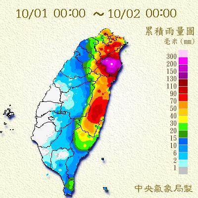 1001001雨量.jpg