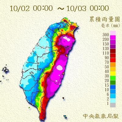 1001002雨量.jpg