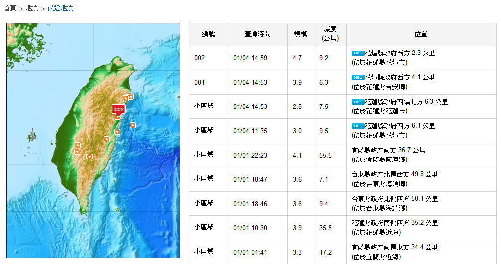 101002地震cwb.png