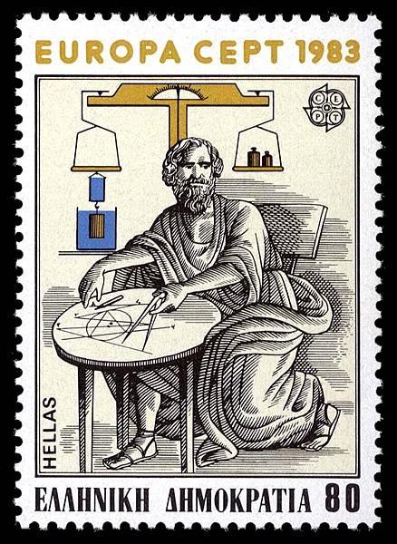 stamp_greek