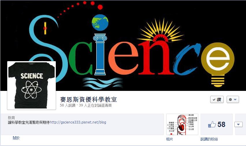 FBgscience