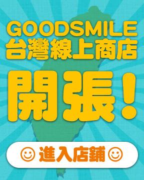 taiwan_banner1.jpg