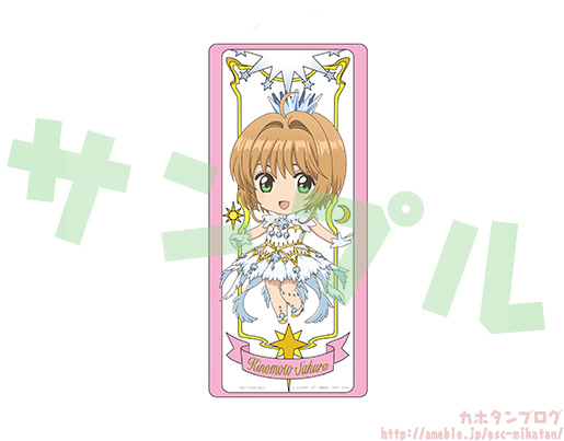 [sakura_card_0320_02.jpg