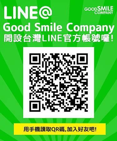 LINE_POP_TW.jpg