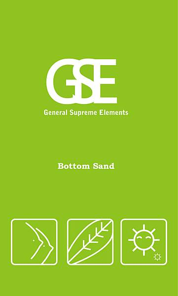 GSE底砂封面
