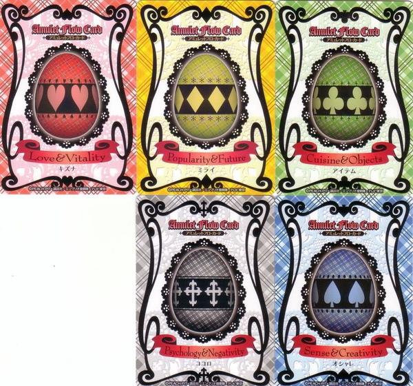 亞夢的五顆蛋.jpg