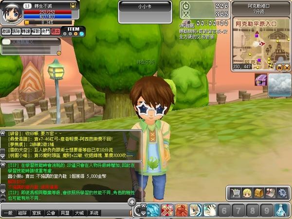 Luna_01_081122_082306_001.jpg