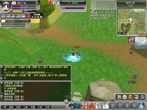 Luna_01_081122_084248_001.jpg