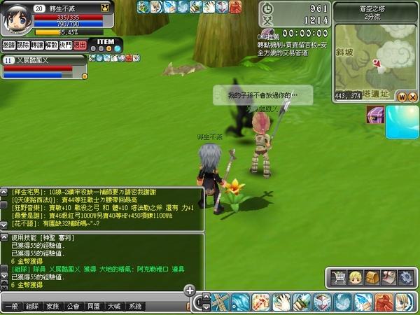 Luna_01_081123_112708_001.jpg