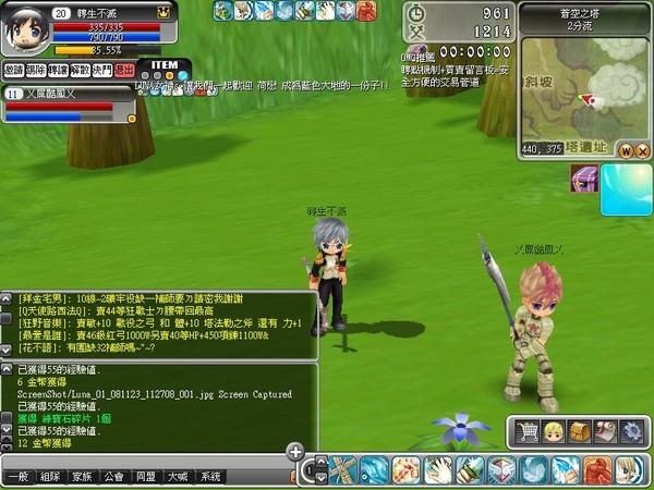 Luna_01_081123_112716_001.jpg