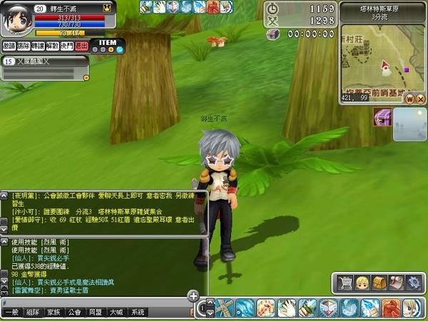 Luna_01_081124_181910_001.jpg