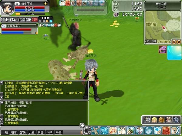 Luna_01_081124_185515_001.jpg